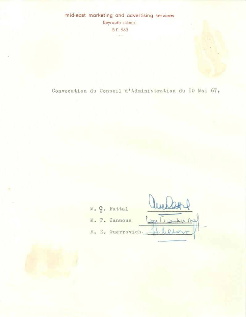 1967-05-17-memas-conseil administration-14